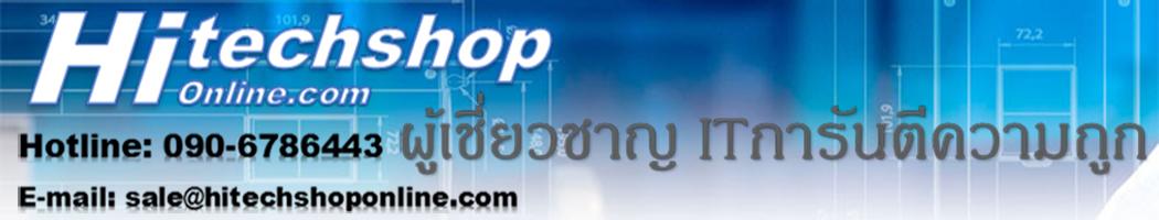 http://www hitechshoponline com - All in one PC Lenovo